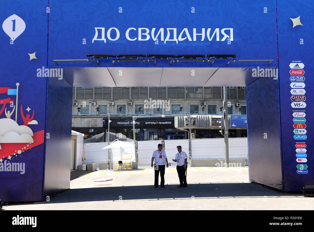Rostov On Don, Russia. 13th June, 2018. ROSTOV-ON-DON, RUSSIA - JUNE 13, 2018: An exit from a venue of the 2018 FIFA World Cup Fan Fest. Mikhail Romanov/TASS Credit: ITAR-TASS News Agency/Alamy Live News Stock Photo
