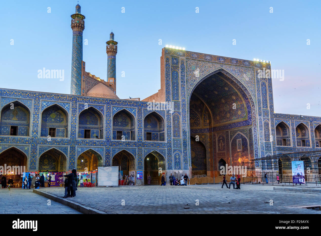 Isfahan, Iran - March 21, 2018: Yard of Shah Mosque or Imam Mosque in evening - Stock Image