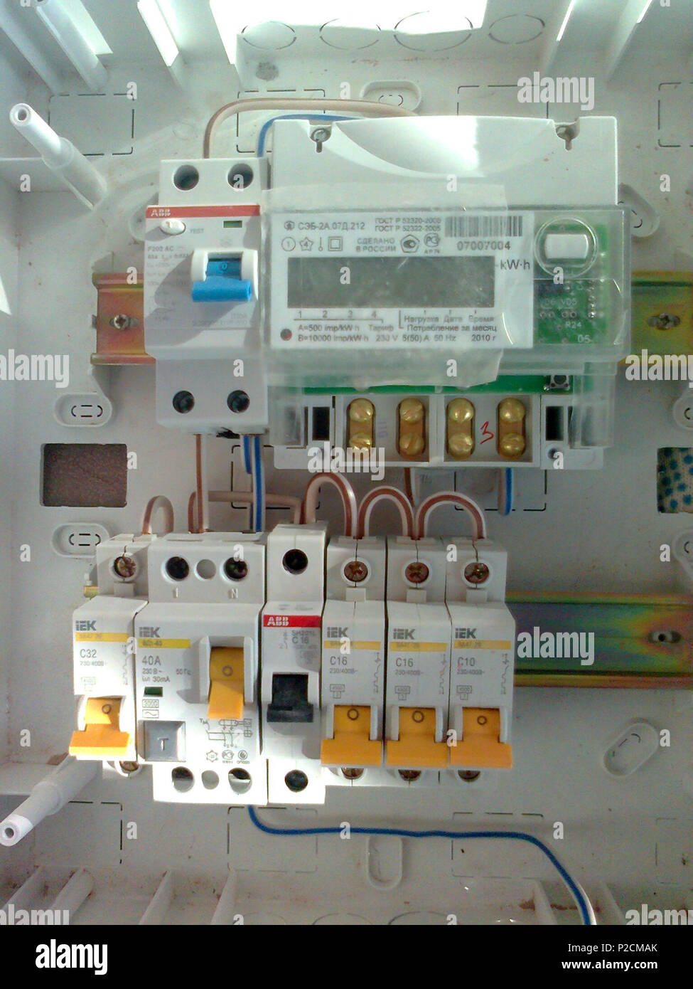 english: fuse box, this person asked consultation from me, cause he had  problems with assembling due to lack of knowledges. but this way, if you  have no enough knowledges to do  alamy