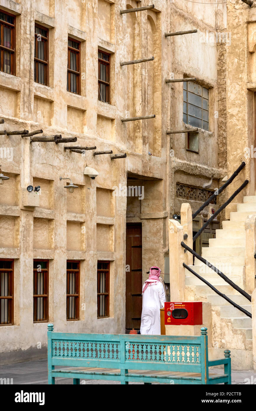 Souq Waqif is a souq in Doha, in the state of Qatar. The souq is noted for selling traditional garments, spices, handicrafts, and souvenirs. It is als Stock Photo