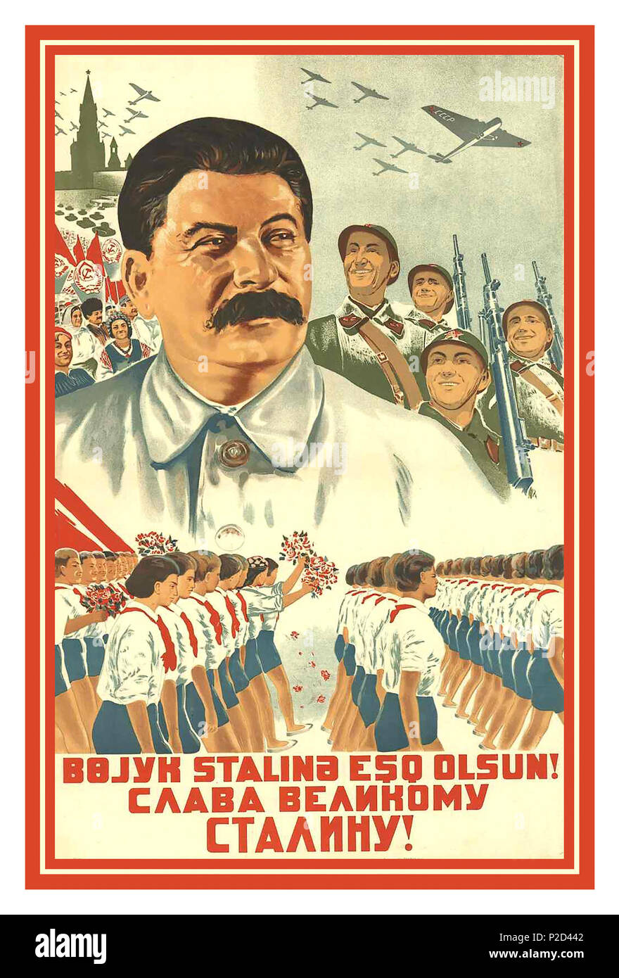 Vintage Soviet Azerbaijan 1938 Propaganda USSR poster. 'Hail the Great Stalin' with Stalin shown as the larger-than-life leader of an enormous, unified empire. The soldiers form in their ranks, waving the Soviet flag. Fighter jets take flight in the background. The regime is all-powerful, Stalin is the architect. USSR 1930's - Stock Image