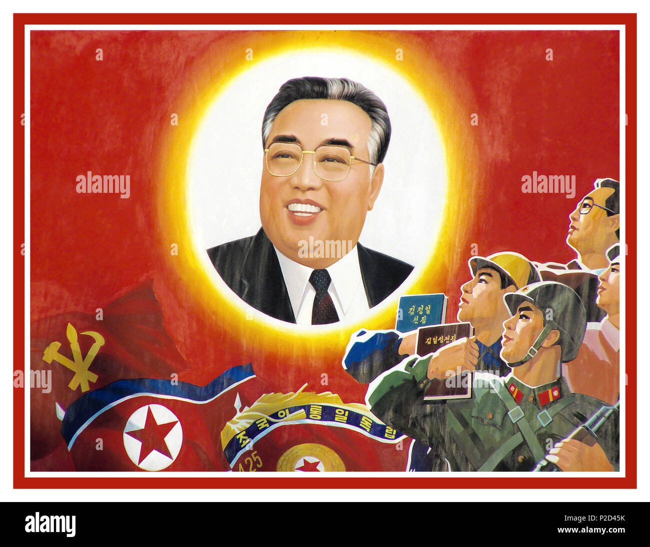 """Vintage Propaganda Poster 1960's Kim Il-sung North Korea, officially the Democratic People's Republic of Korea In the """"Democratic People's Republic of Korea"""" (DPRK), Kim Il-sung built a cult of personality, a communist totalitarian dictatorship established under an ideology known as """"Juche"""" - Stock Image"""
