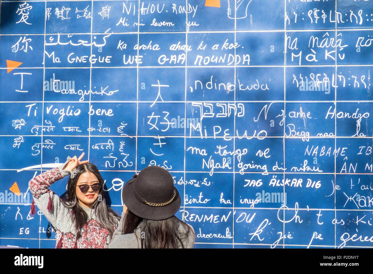 France, Paris, Place des Abbesses, square Jehan Rictus, the Wall of Je t'aime fresco of 40m2 realized by Frederic Baron and Claire Kito - Stock Image