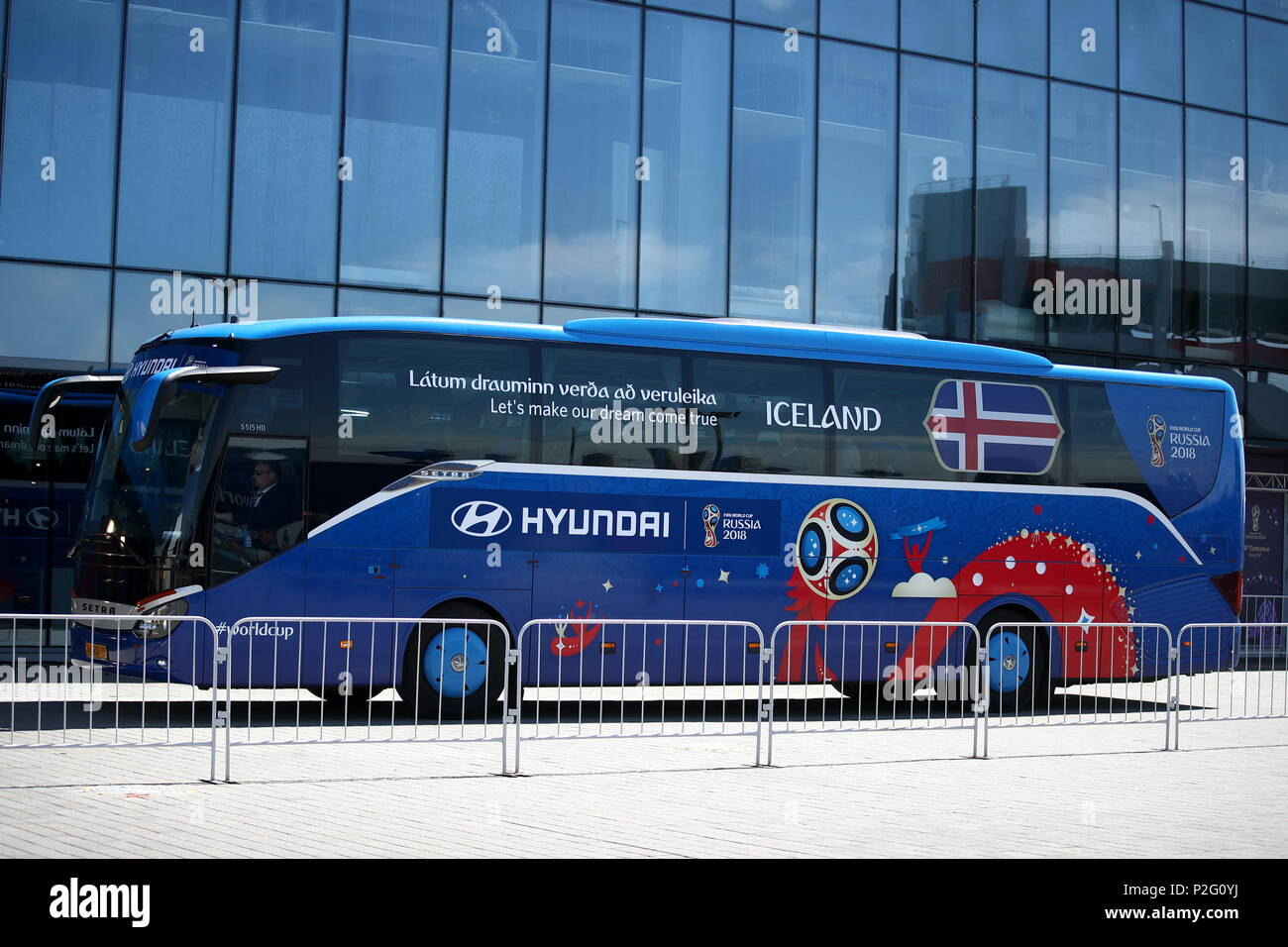 MOSCOW, RUSSIA - JUNE 15, 2018: A bus carrying members of the Icelandic men's national football team ahead of a training session ahead of the 2018 FIFA World Cup Group Stage match against Argentina, outside Spartak Stadium. Valery Sharifulin/TASS - Stock Image