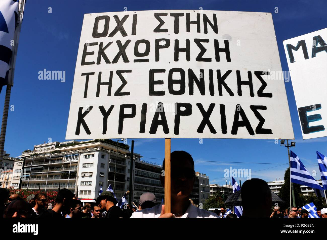 Athens Greece 15th June 2018 A Protester Holding A Poster During