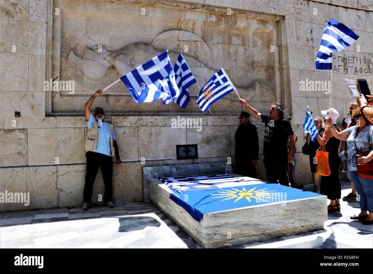 Athens Greece 15th June 2018 Protesters Waving Flags In Front Of