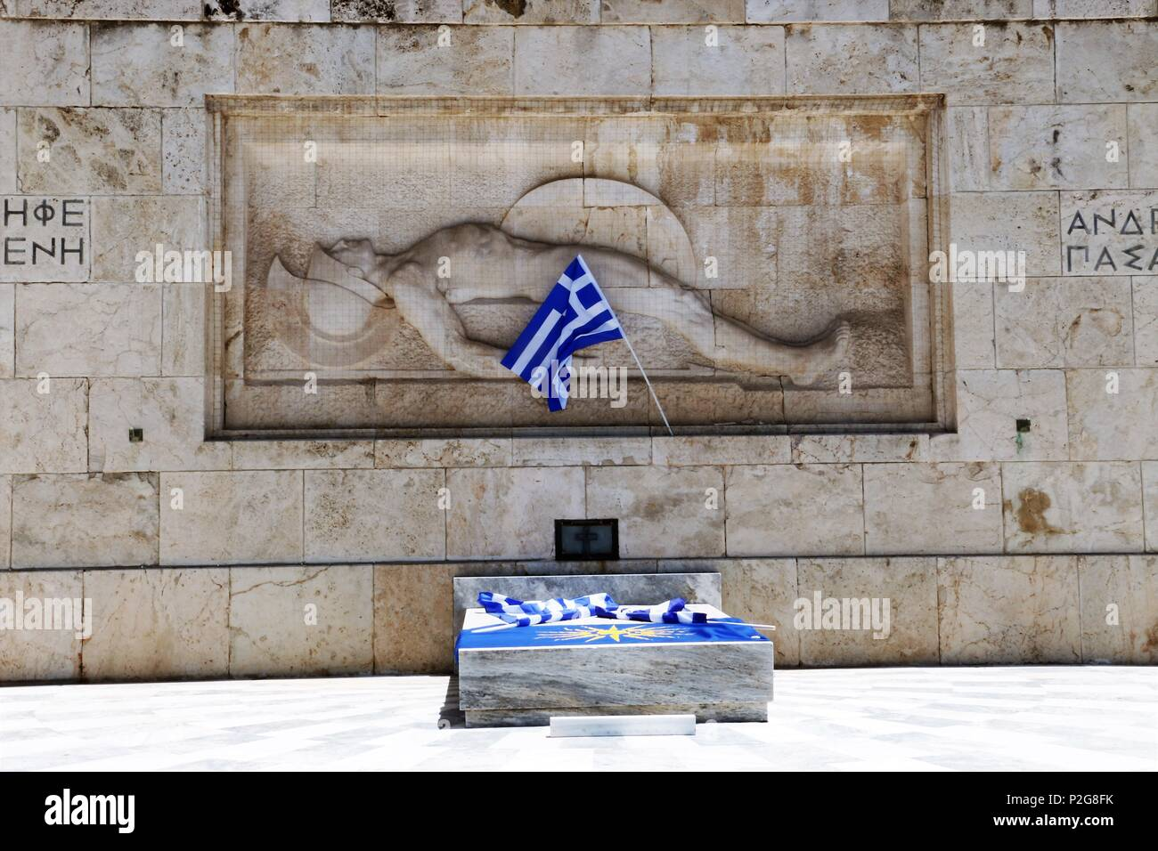 Athens Greece 15th June 2018 A Flag Is Seen In Front Of A Tomb