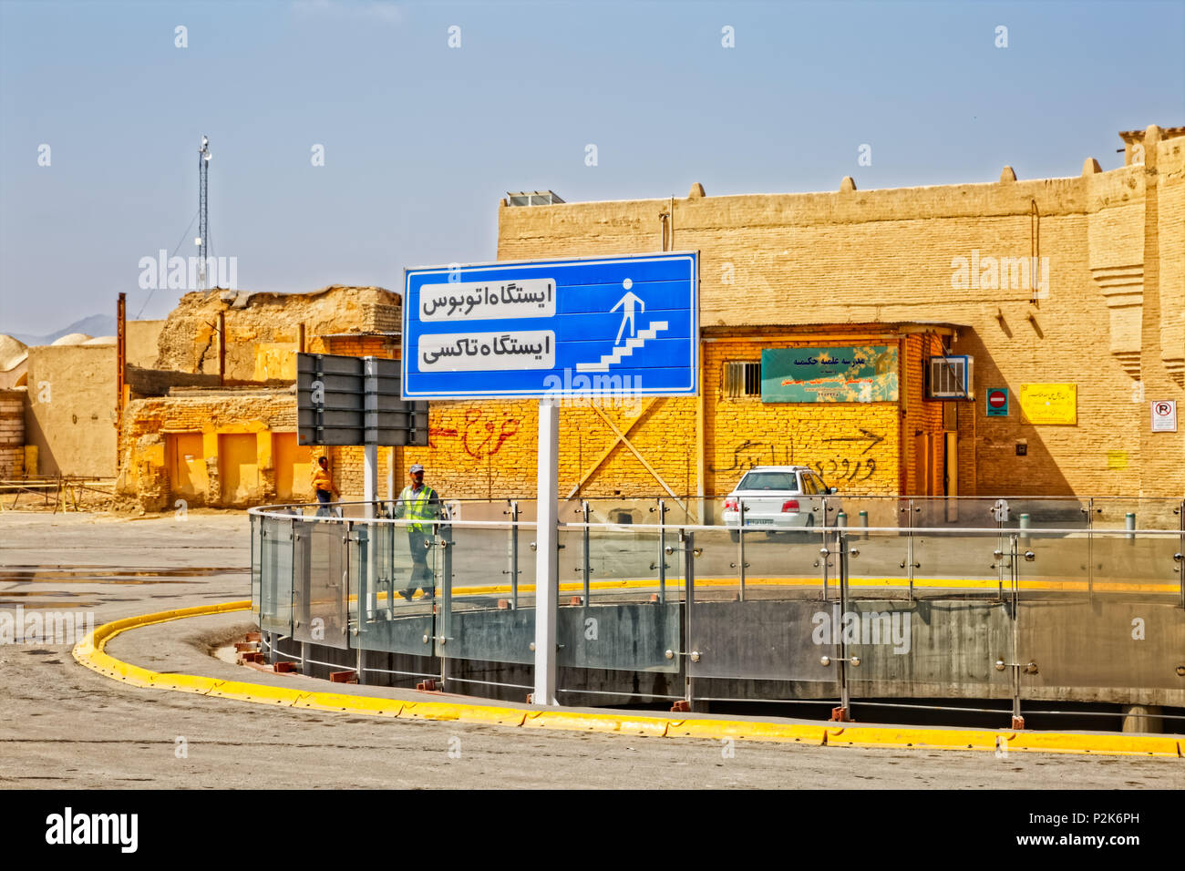 Isfahan street sign - Stock Image