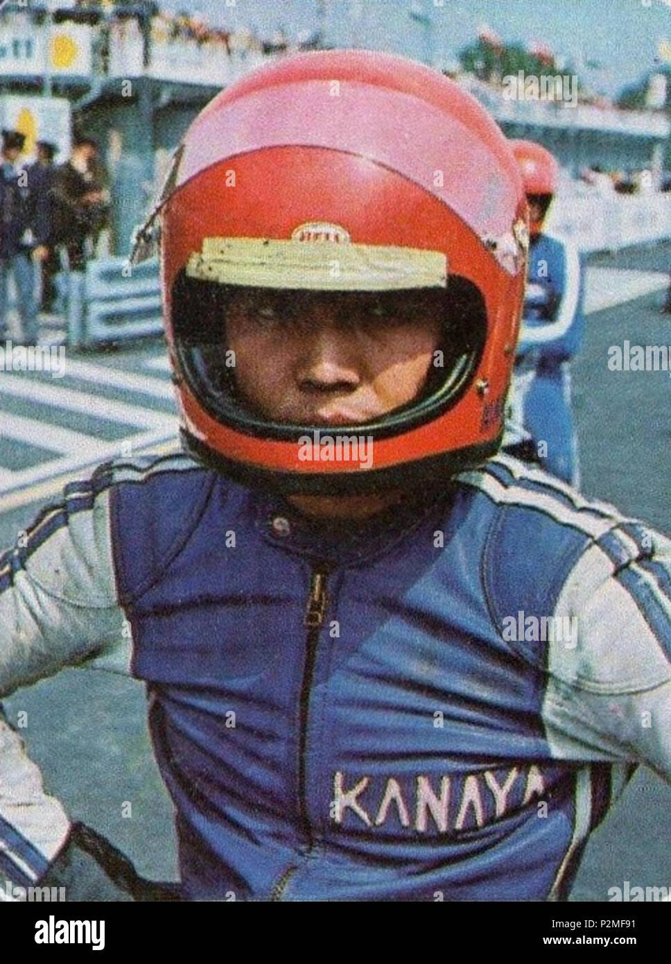 . CAMPIONI dello SPORT 1973/74-Figurina n.211- KANAYA - GIAPPONE -MOTOCICLISMO-Rec . 1973 or earlier. Unknown 39 Hideo Kanaya c1973 Stock Photo
