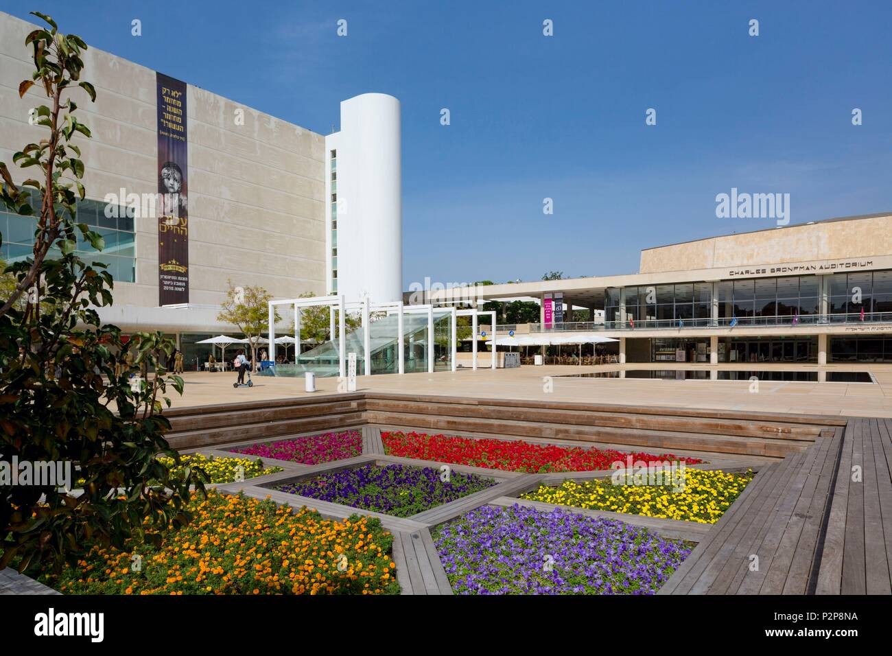 Israel, Tel Aviv-Jaffa, Tel-Aviv, the city center, Habima Square and the Habima Theater, the national theater of Israel, an expression of the spirit of the Jewish people with a particular focus on Hebrew culture and language, right, the Charles Bronfman Auditorium - Stock Image