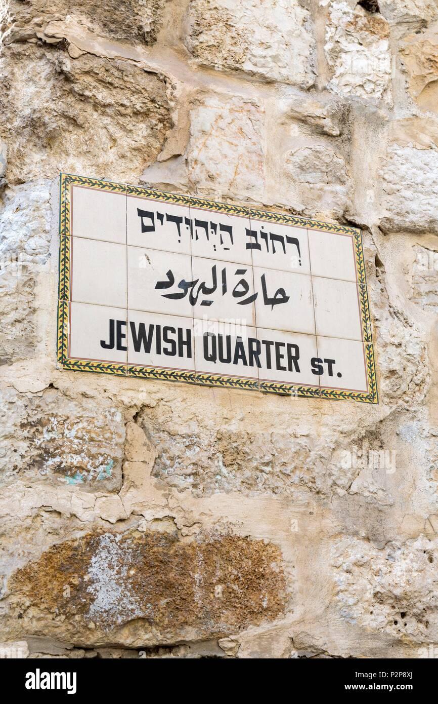 Israel, Jerusalem, UNESCO World Heritage Old Town, Jewish Quarter, Street Sign in Multiple Languages - Stock Image