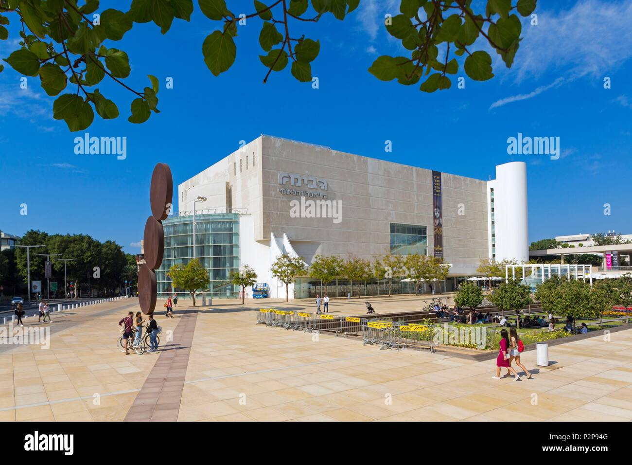 Israel, Tel Aviv-Jaffa, Tel-Aviv, the city center, Habima Square and the Habima Theater, the national theater of Israel, an expression of the spirit of the Jewish people with a particular focus on Hebrew culture and language - Stock Image