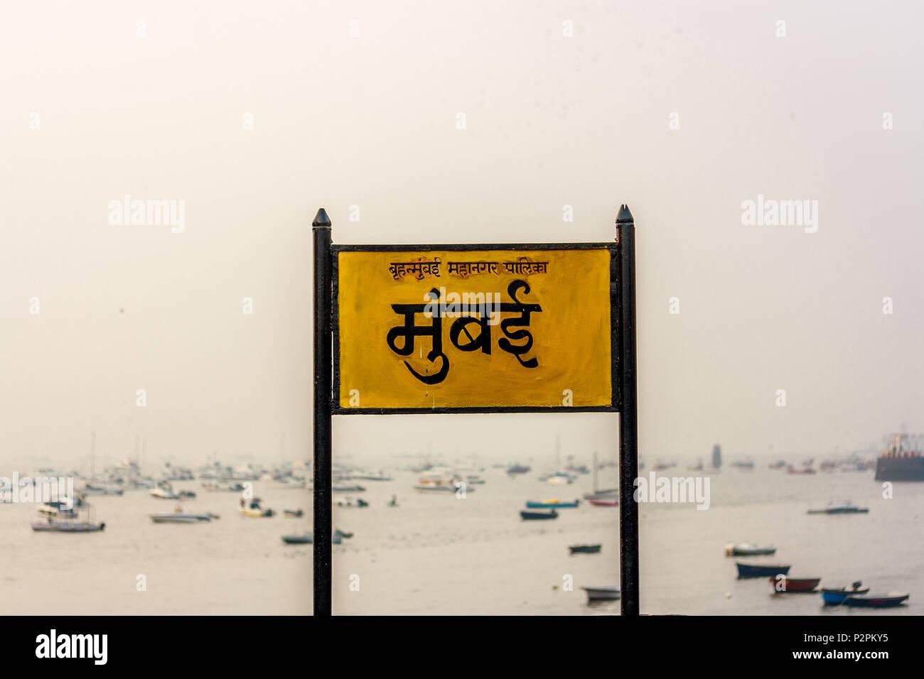 Mumbai Signboard in Marathi Language at Gateway of India, Mumbai Stock Photo