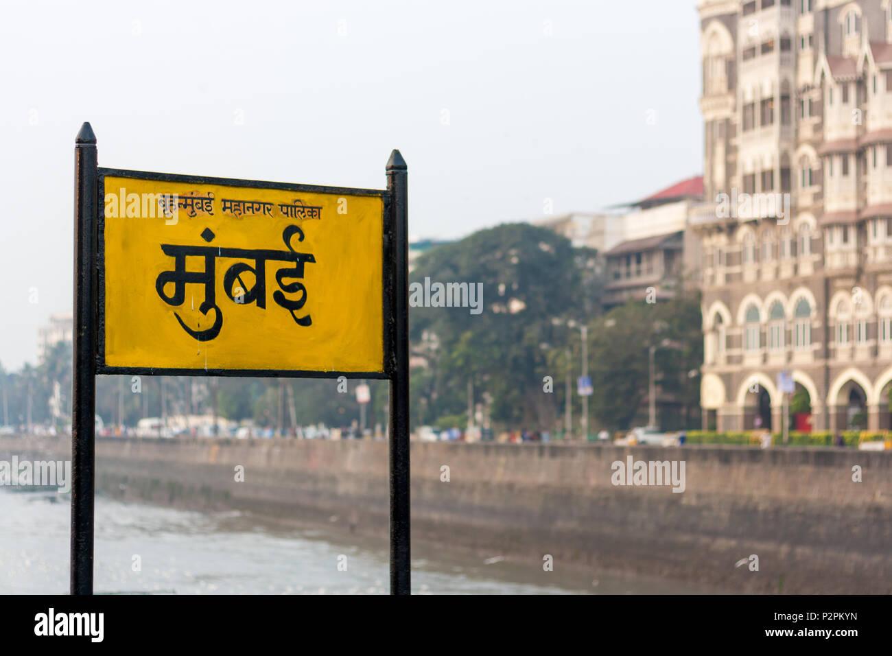 Mumbai Signboard in Marathi Language at Gateway of India, Mumbai - Stock Image