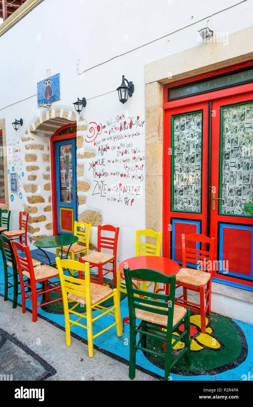 a7b7a80df3e9 Greece, Dodecanese archipelago, Patmos island, Skala, main harbour of the  island,