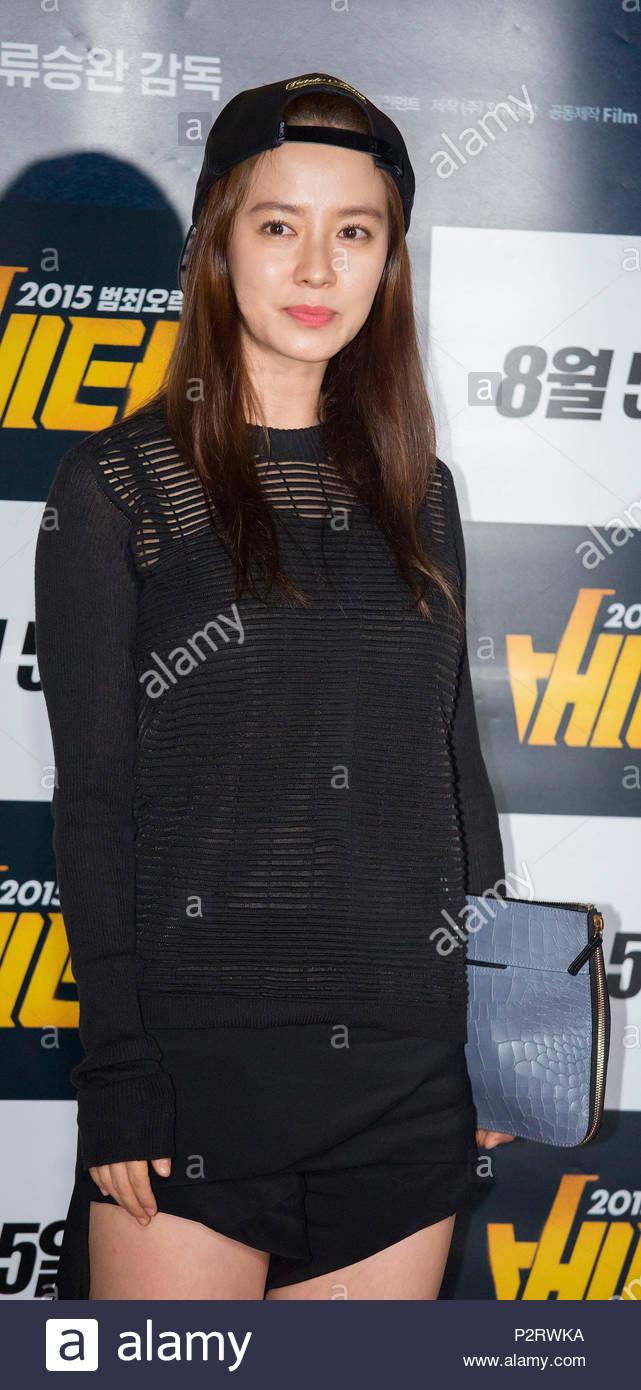 Song Ji Hyo A Vip Preview Of Korean Movie Veteran In Seoul South Korea