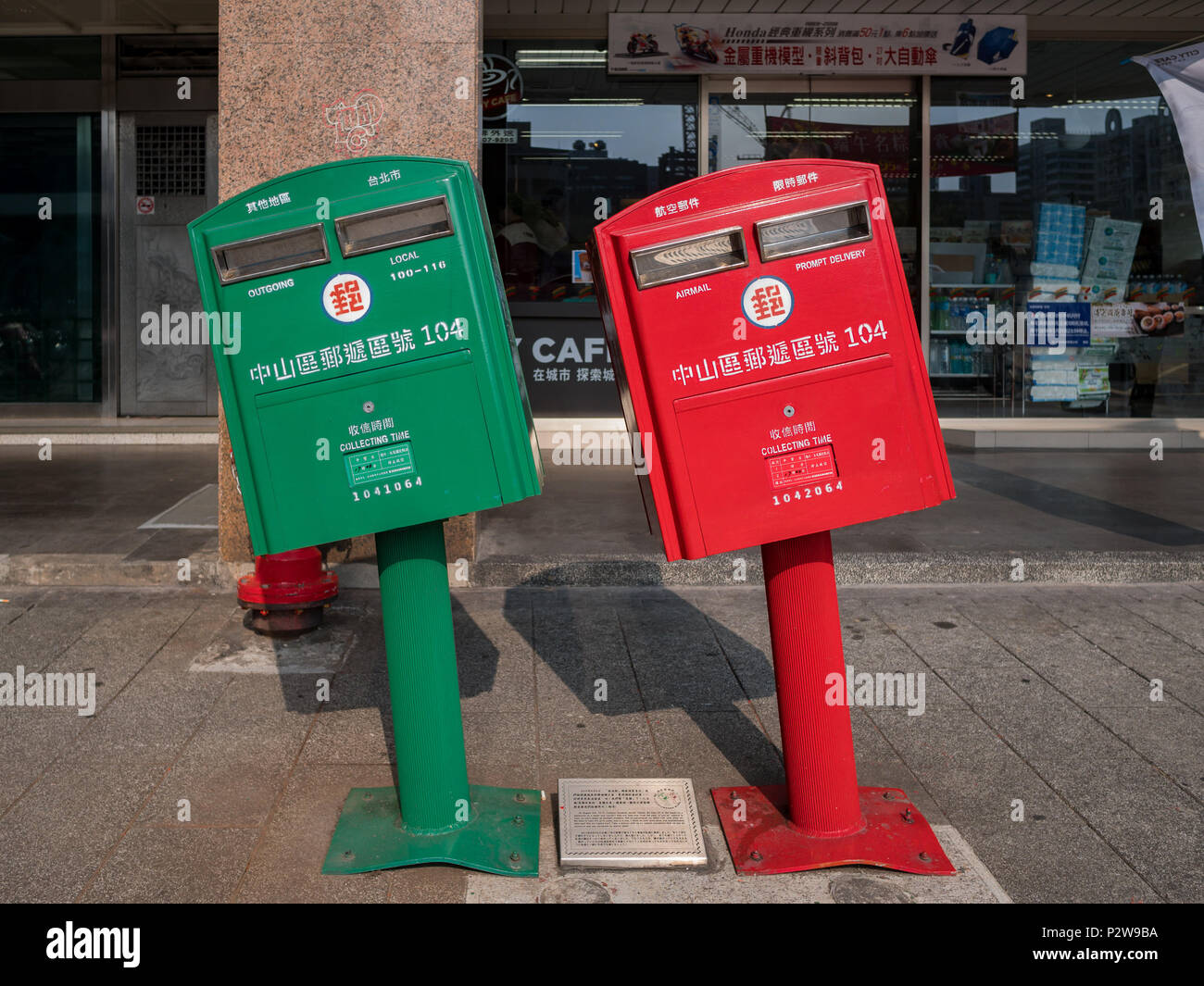 Taipei, MAY 23: The most famous two leaning mailboxes on MAY 23, 2018 at Taipei, Taiwan Stock Photo
