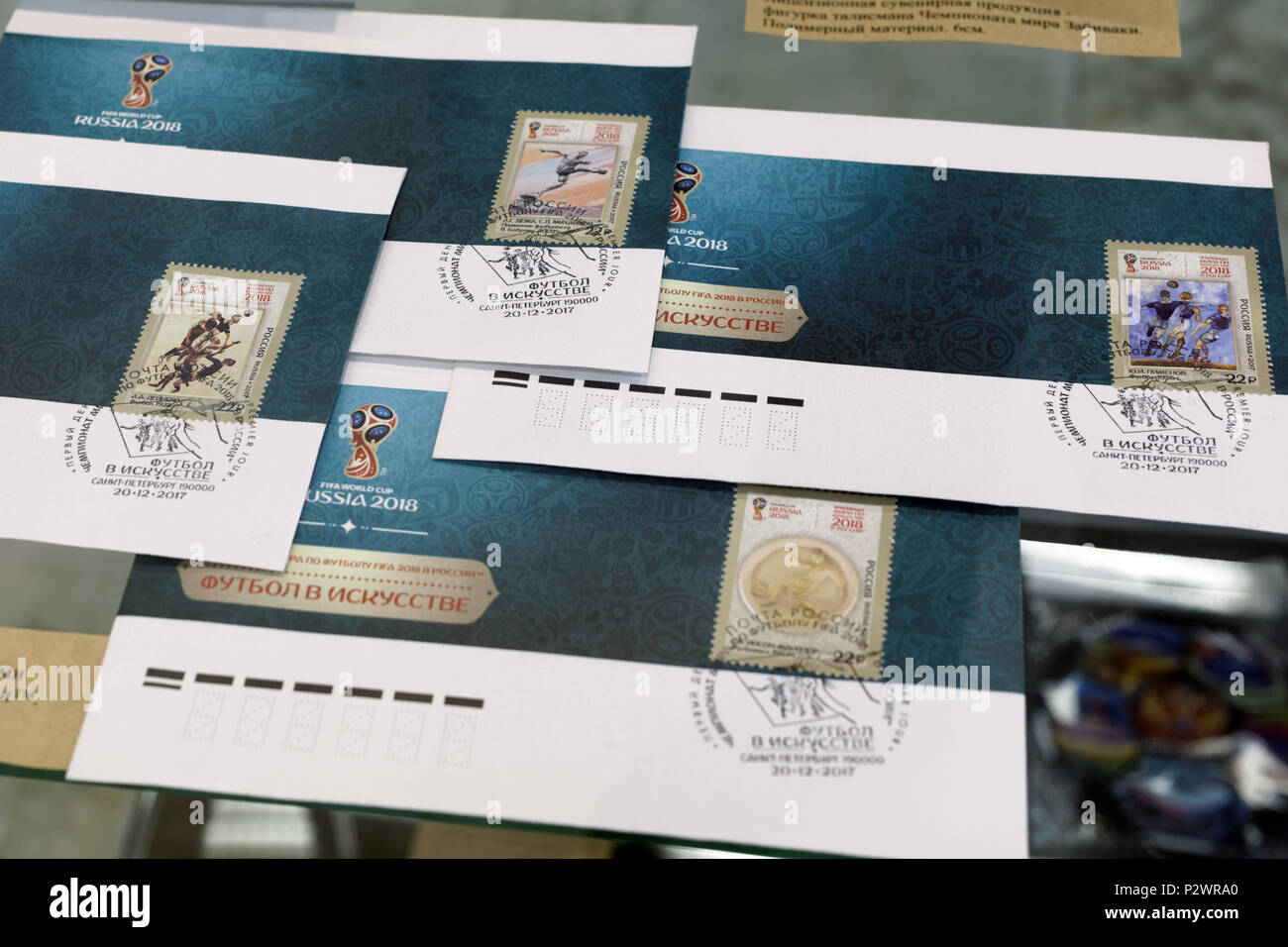 St. Petersburg, Russia - June 7, 2018: First day covers in the exhibition 'Goal!!! FIFA World Cups history' in the National Library of Russia. The exh - Stock Image