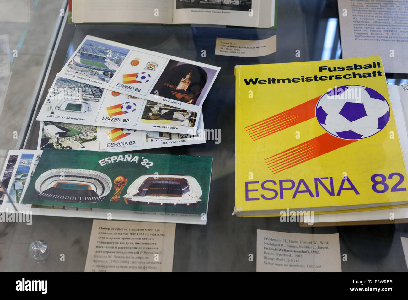 St. Petersburg, Russia - June 7, 2018: Exhibition 'Goal!!! FIFA World Cups history' in the National Library of Russia. The exhibition is dedicated to  - Stock Image