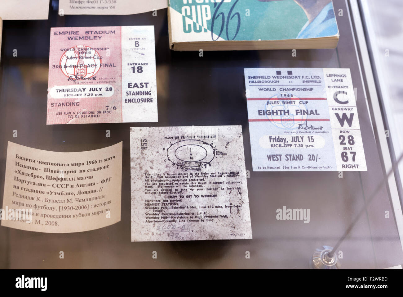 St. Petersburg, Russia - June 7, 2018: Tickets of FIFA World Cup 1966 in the exhibition 'Goal!!! FIFA World Cups history' in the National Library of R - Stock Image