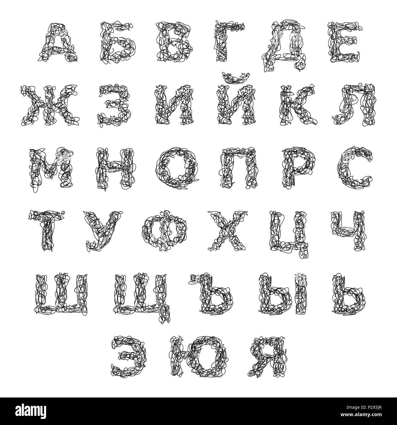 Vector Hand Drawn Doodle Cyrillic Alphabet Eps 10 Stock Vector Art