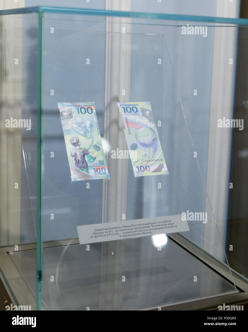 St. Petersburg, Russia - May 23, 2018: Commemorative 100 rubles banknotes for FIFA World Cup Russia 2018 exposed in the exhibition '1818+. Two hundred - Stock Image