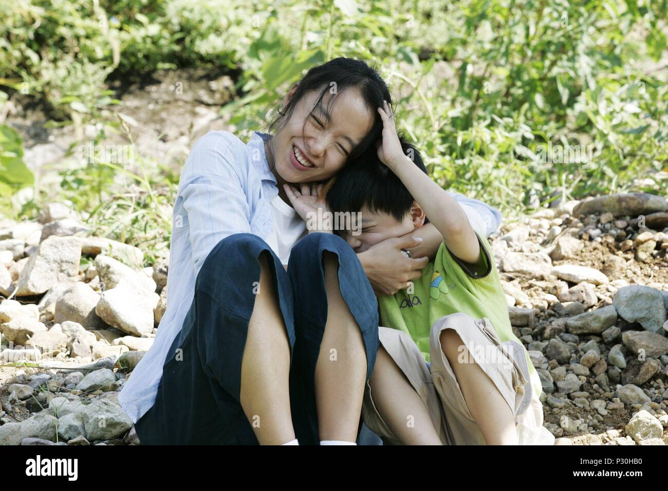 Do Yeon Stock Photos & Do Yeon Stock Images - Page 2 - Alamy