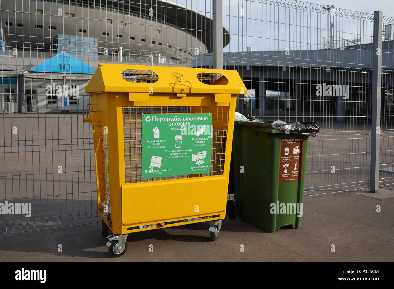 St. Petersburg, Russia - June 16, 2018: Recycle bins at Saint Petersburg stadium during FIFA World Cup Russia 2018. 164 containers was set by FIFA rec - Stock Image