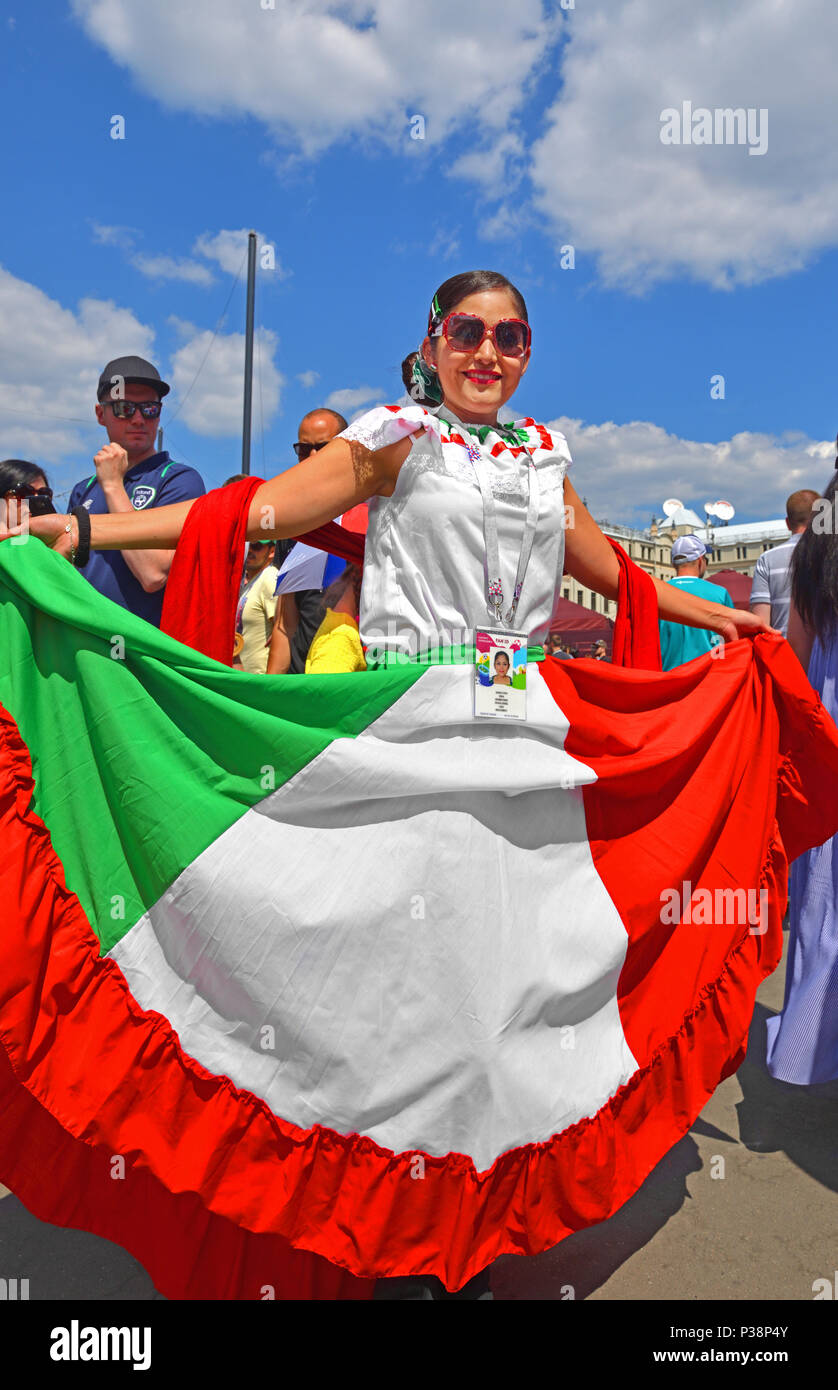 2018 FIFA World Cup. Fan from Mexico - Stock Image