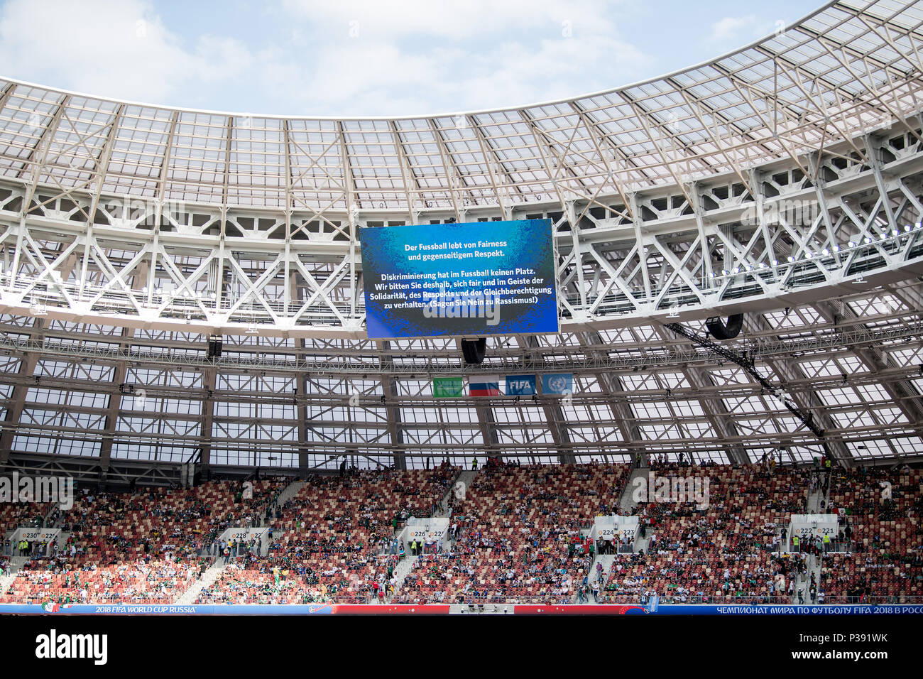 Moscow, Russland. 17th June, 2018. On the scoreboard is a hint for the fans that discrimination and racism have no place in the World Cup stadiums GES/Football/World Cup 2018 Russia: Germany - Mexico, 17.06.2018 GES/Soccer/Football/Worldcup 2018 Russia: Germany vs Mexico, Moscow, June 17, 2018 | usage worldwide Credit: dpa/Alamy Live News - Stock Image