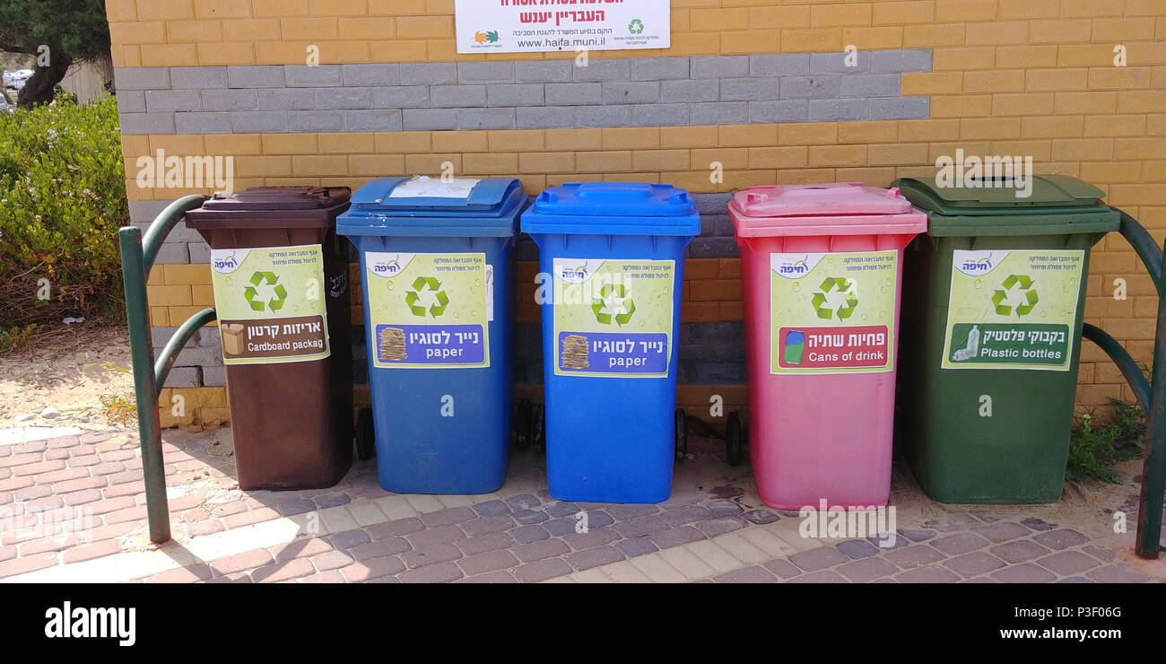 Waste Separation and recycling bins Photographed in Israel - Stock Image
