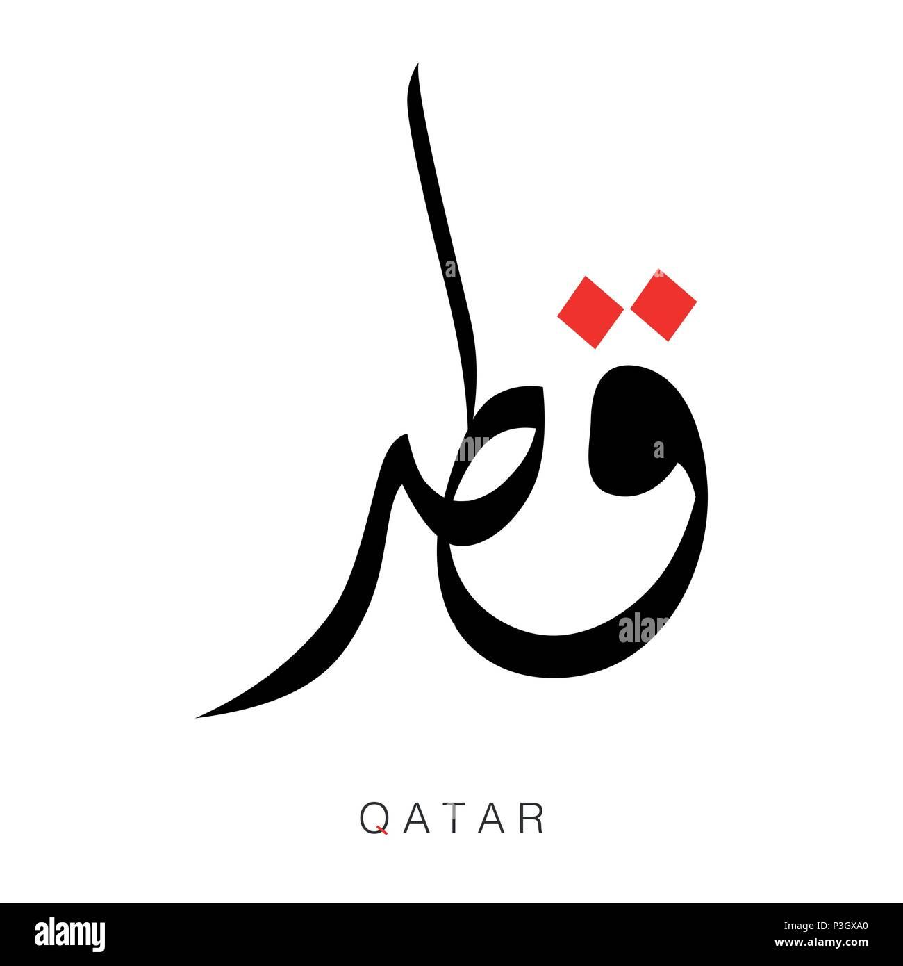 Qatar Vector Vectors Stock Photos & Qatar Vector Vectors