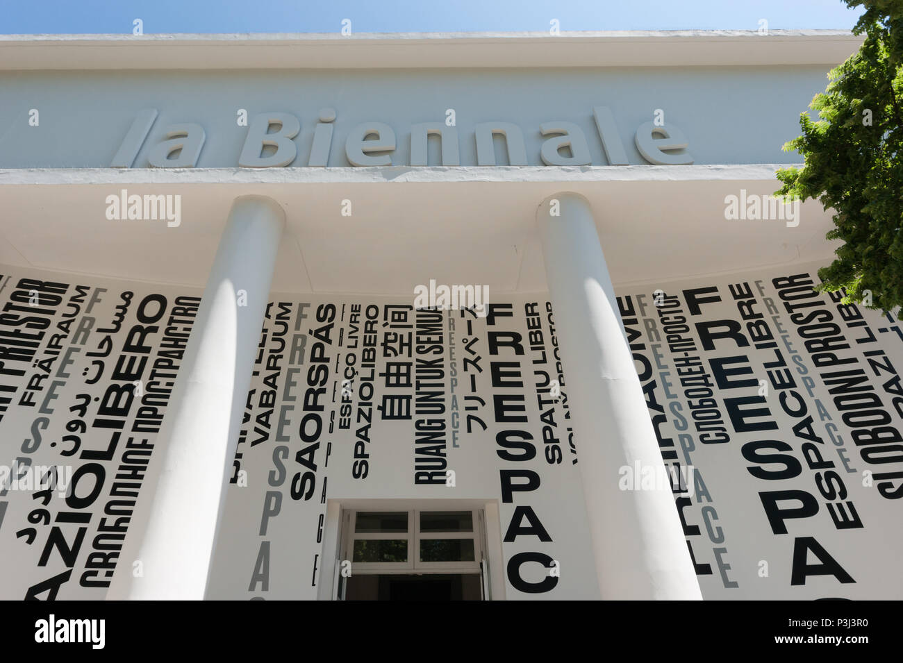 2018 Venice Architecture Biennale, Facade of the Central Pavilion at Giardini - Stock Image