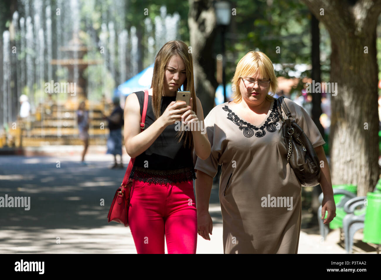 Moldova, Chisinau - Two young women in the park (Parcul