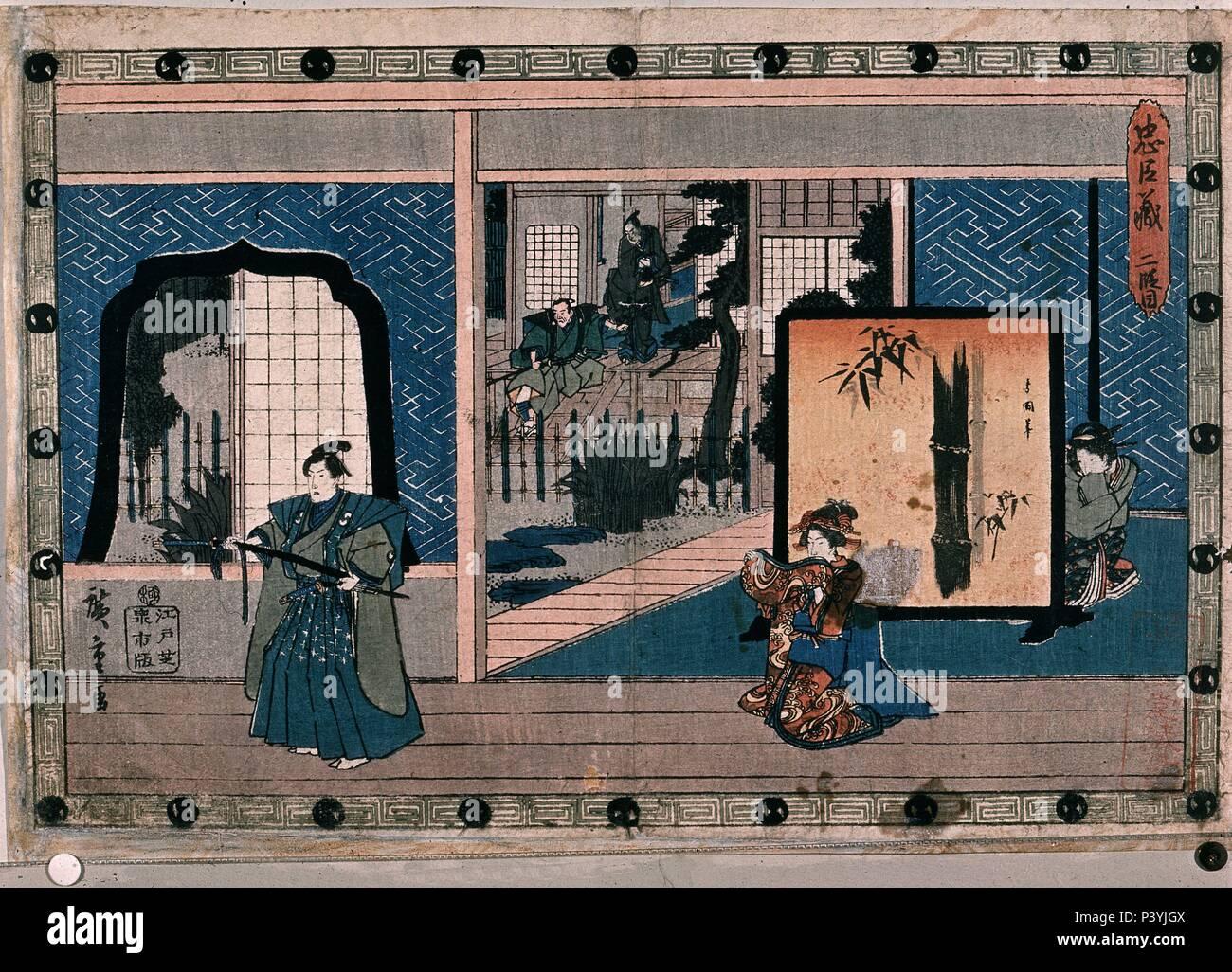 GRABADO JAPONES - ESCENARIO CON ACTORES DE TEATRO JAPONES (KABUKI) - ESCUELA UKIYO-E (MUNDO FLOTANTE). Author: Utagawa Hiroshige (1797-1858). Location: MUSEO CHIOSSONE, GENOVA, ITALIA. - Stock Image