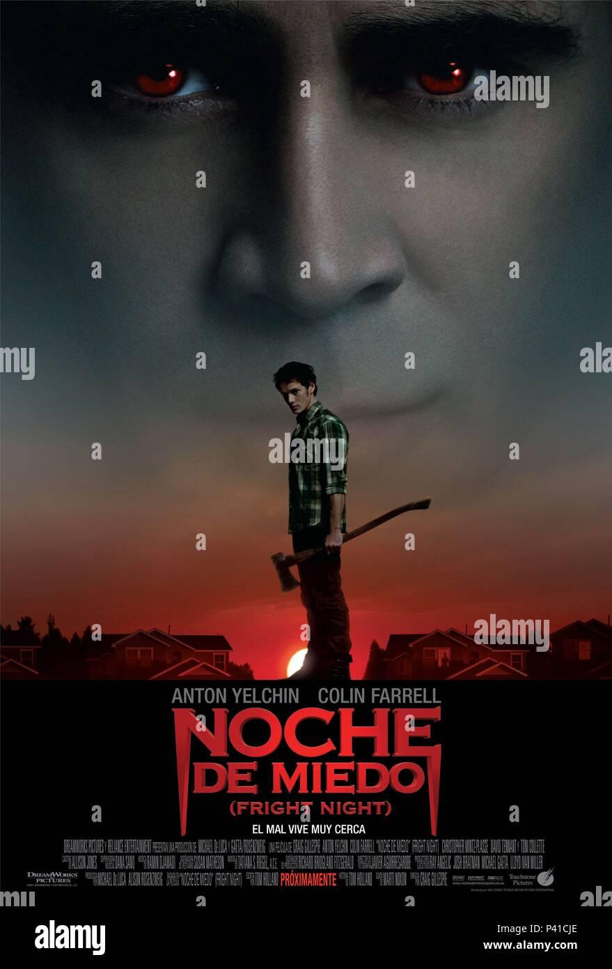 английские фильмы 2011