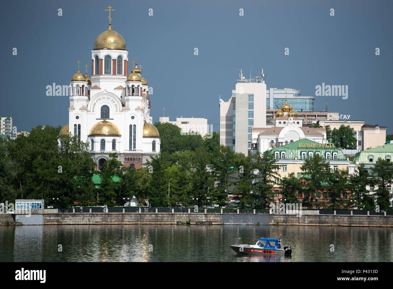 Yekaterinburg, Russia. 20th June, 2018. Soccer, World Cup 2018: The cathedral on the river 'Blut'. Credit: Marius Becker/dpa/Alamy Live News - Stock Image