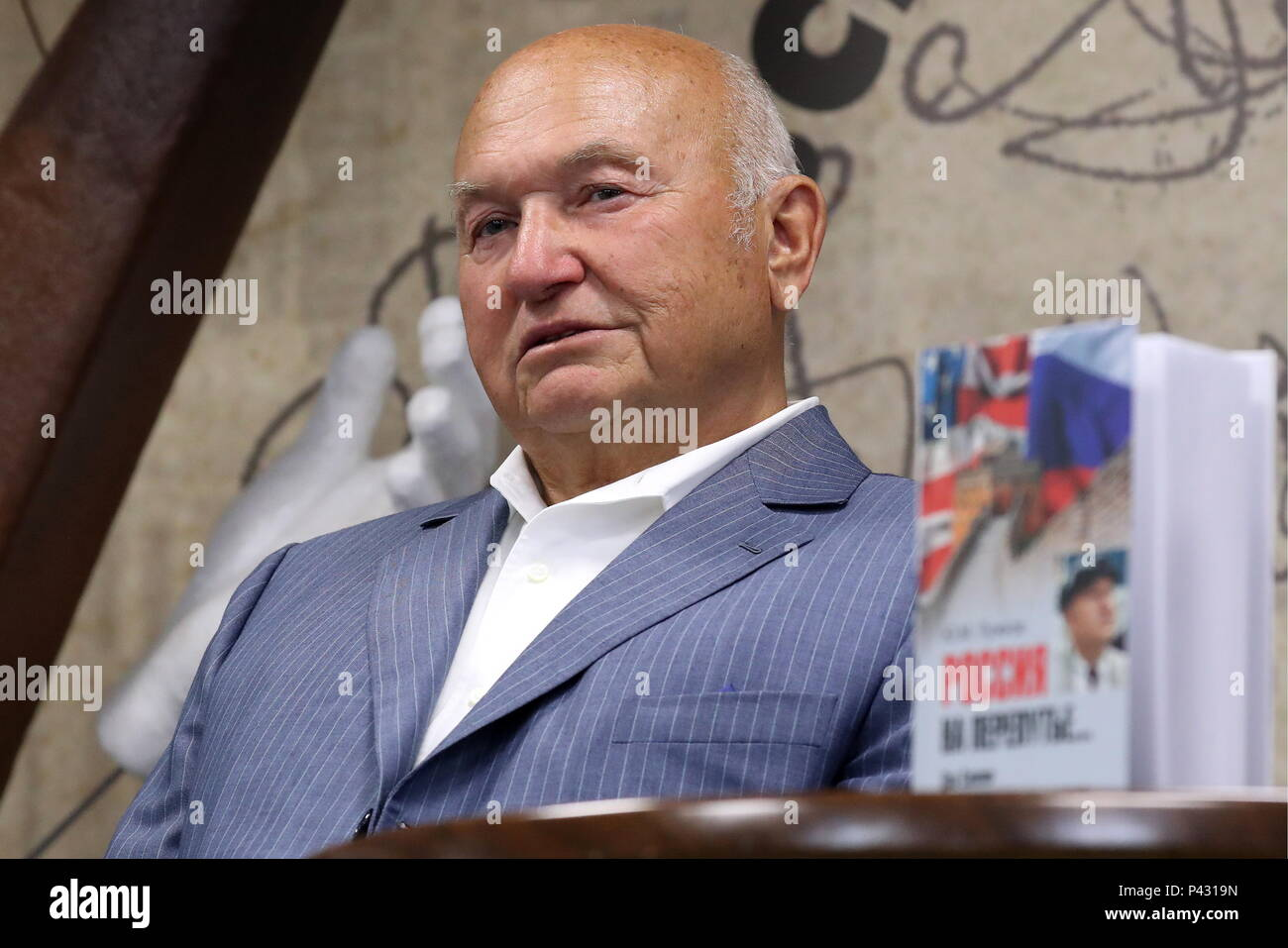 In Moscow, the former mayor Luzhkov was hospitalized 12/23/2016 54
