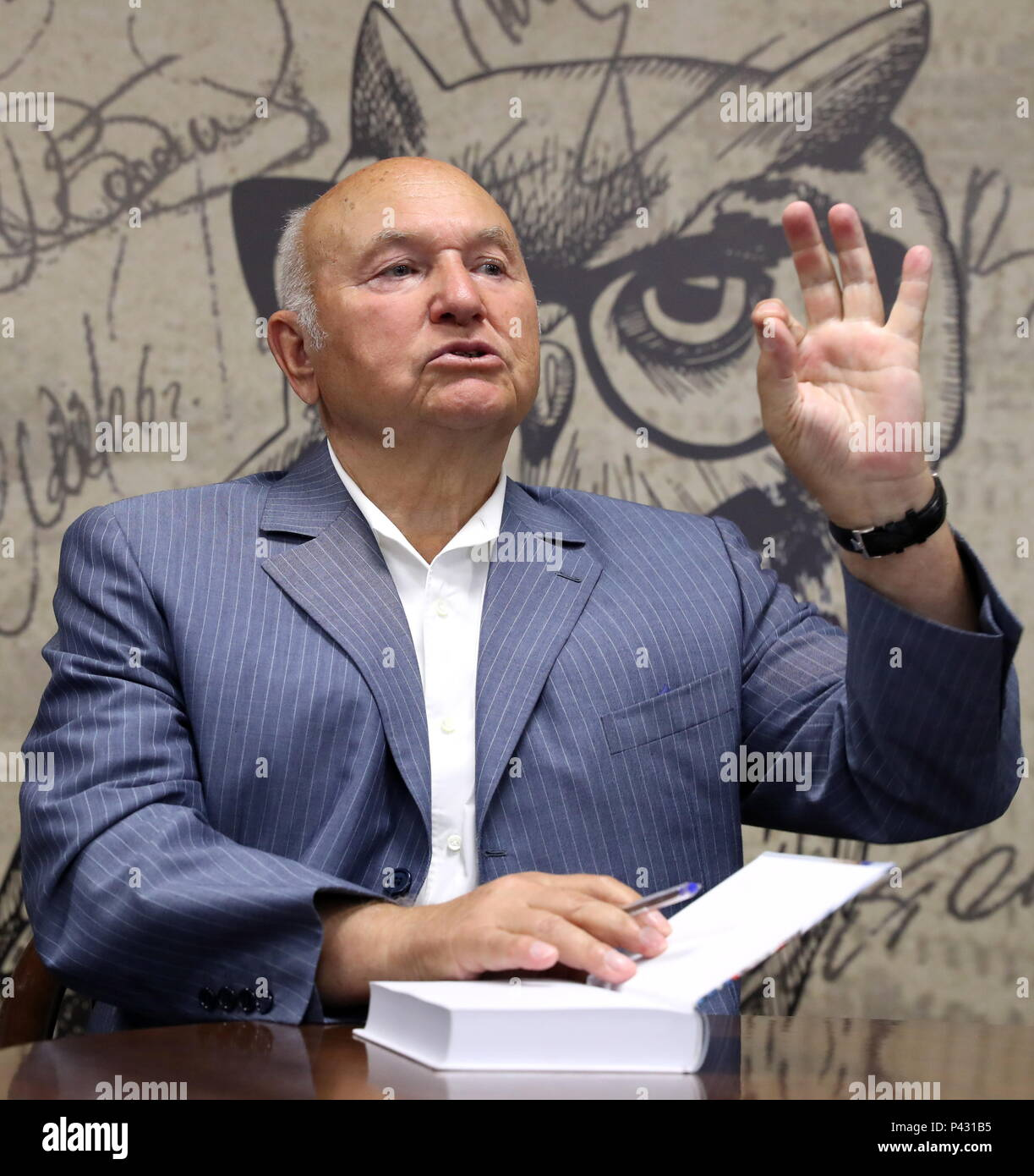 In Moscow, the former mayor Luzhkov was hospitalized 12/23/2016 46