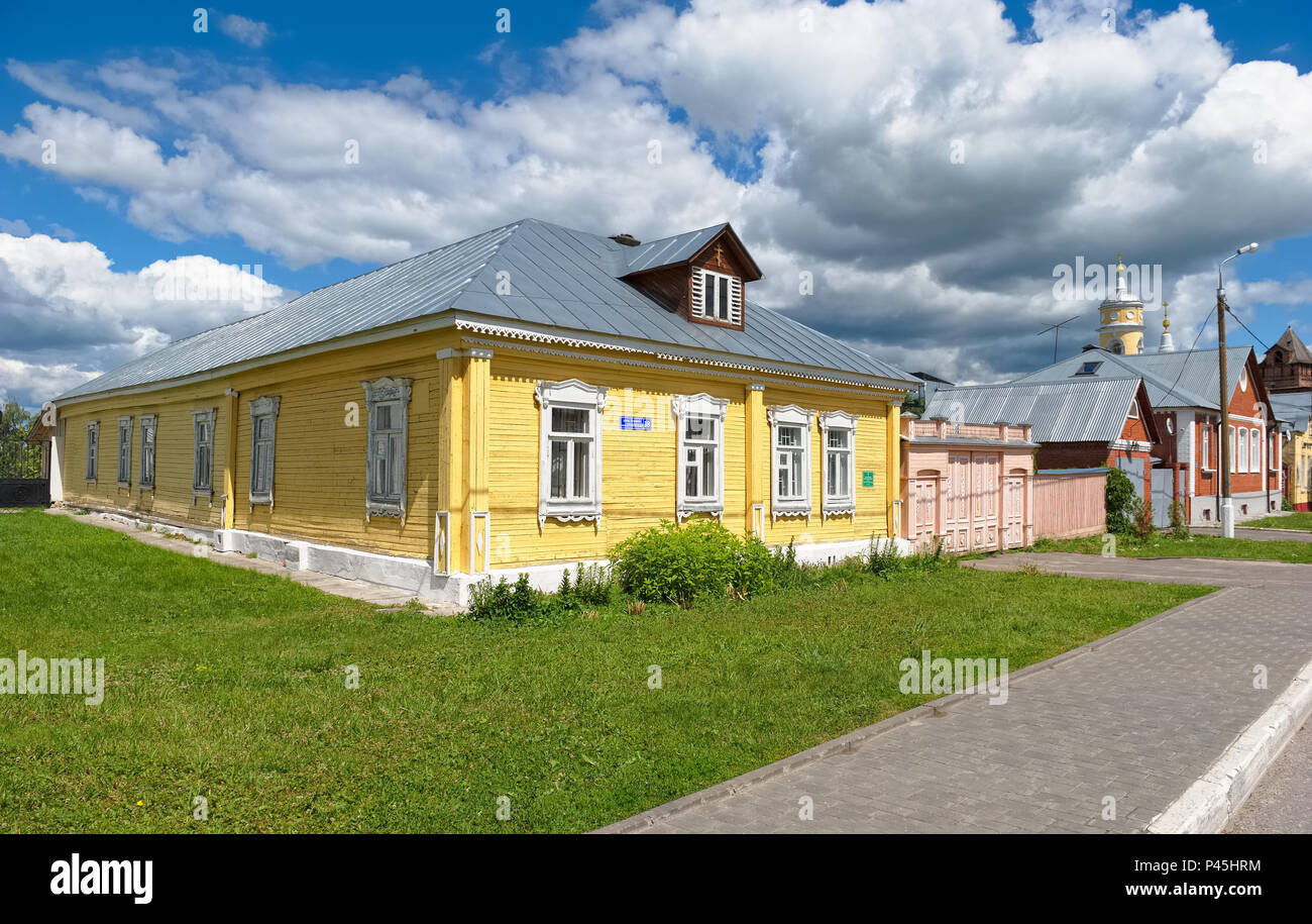 Kolomna, Russia, View of the Orthodox Sunday School of St. Nicholas Church - Stock Image
