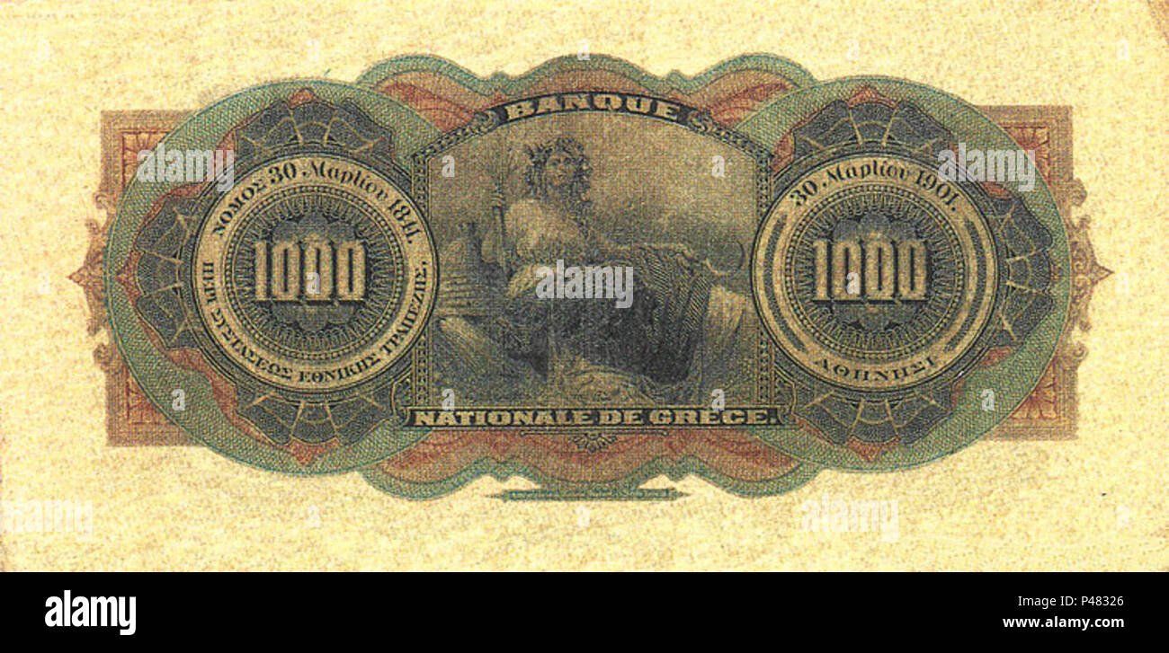 1000-drachmas-1901-back. - Stock Image