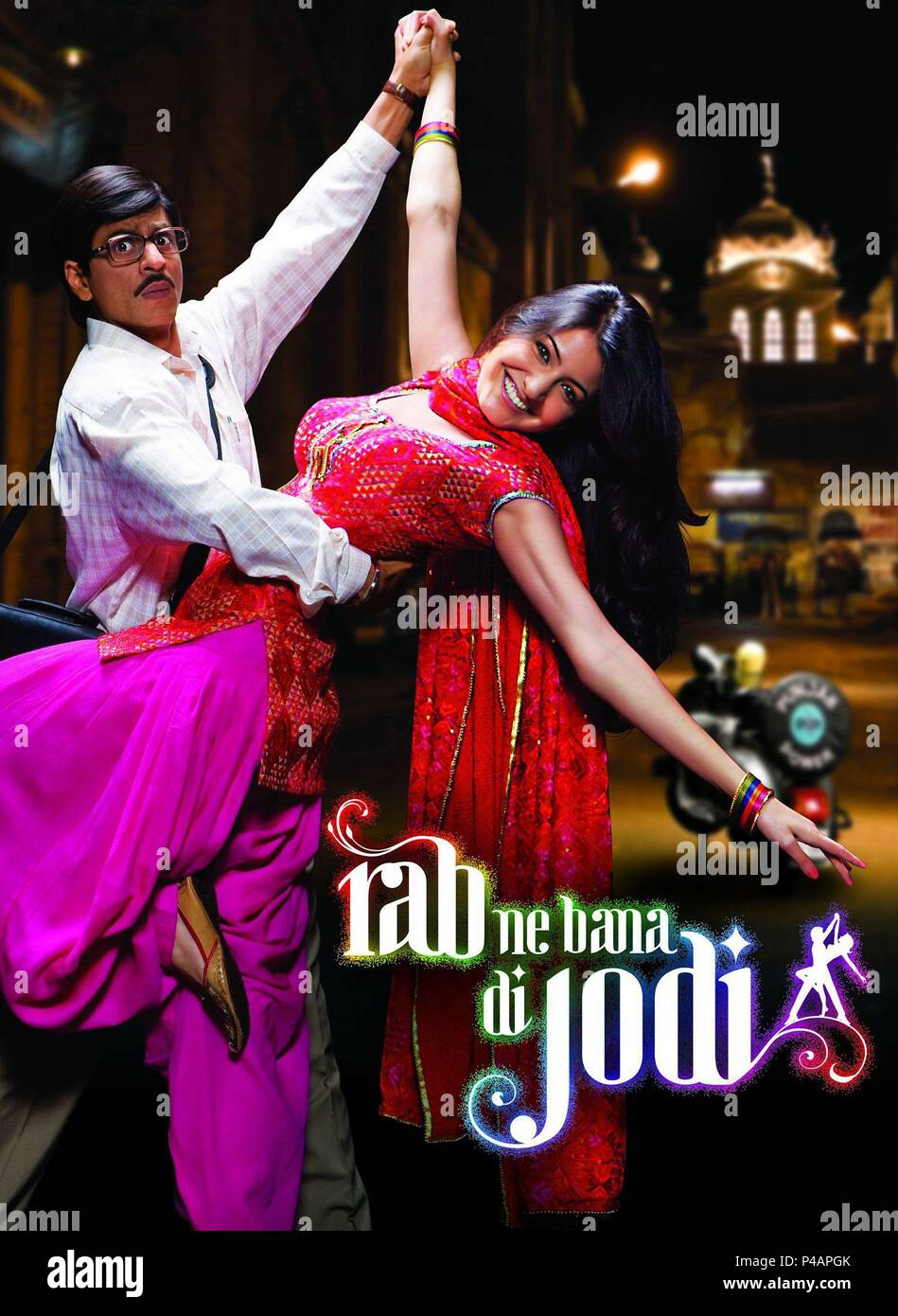 original film title: rab ne bana di jodi. english title: rab ne bana