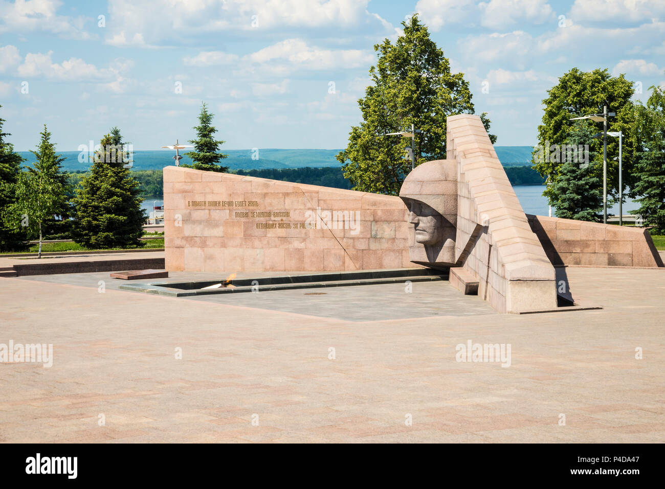 Memorial of the grieving mother Motherland in Victory square in Samara, Russia. - Stock Image