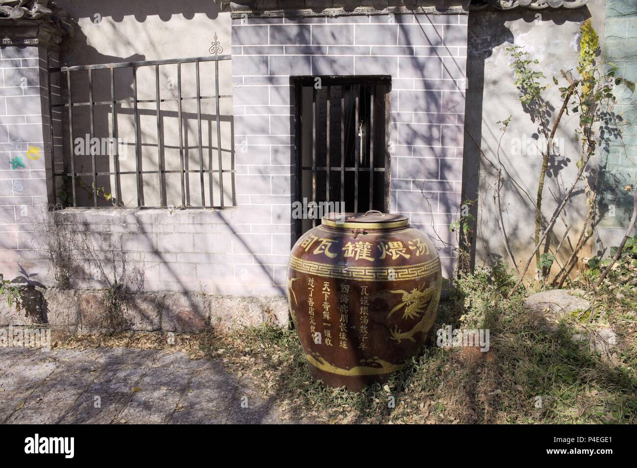 Old chinese vase in the garden (Old Town of Lijiang, Yunnan, China) - Stock Image