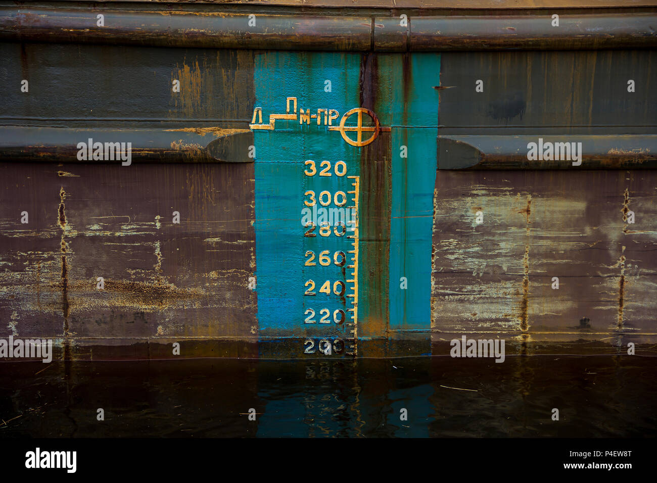 Waterline ship displacement marked on the ship side - Stock Image