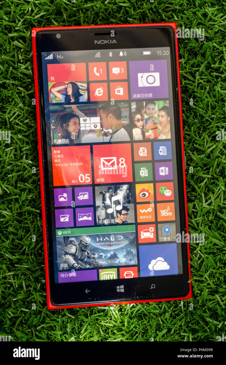 Nokia Lumia 920 Mobile Phone, A Smartphone first launched in 2012. - Stock Image