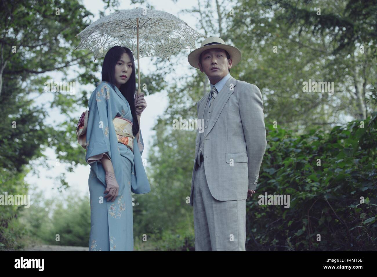 Jung Woo Kim Stock Photos & Jung Woo Kim Stock Images - Alamy