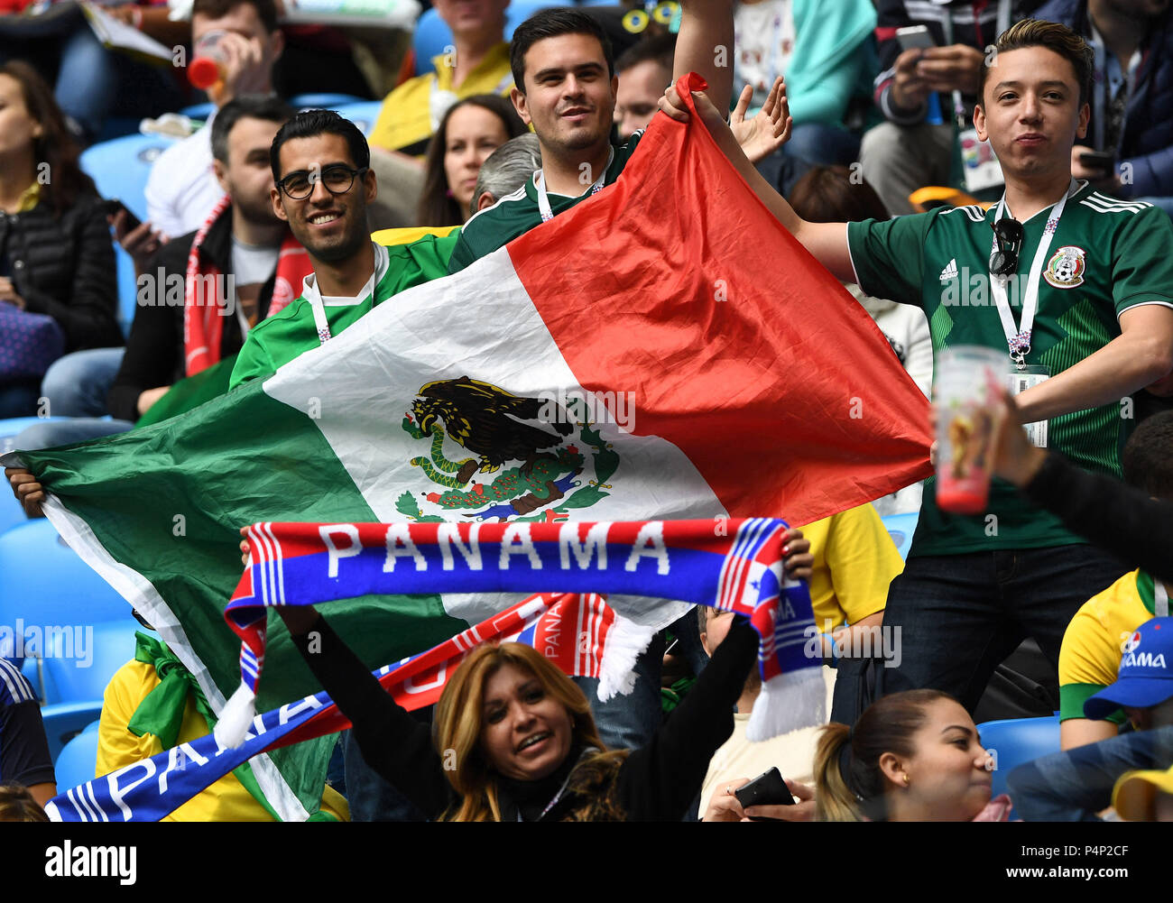 e5c0e1f07 2018 FIFA World Cup Russia. The match of the group stage of the FIFA World  Cup - 2018 between national teams of Brazil and Costa Rica.