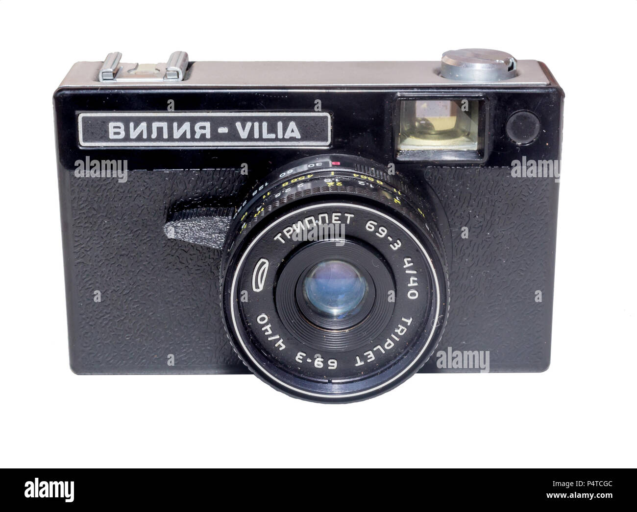 Russia, Vladivostok, 11/06/2017. Film camera VILIA with lens Triplet 69-3 40mm f/4. Manufactured by BelOMO (Belarus Optical & Mechanical Association,  - Stock Image