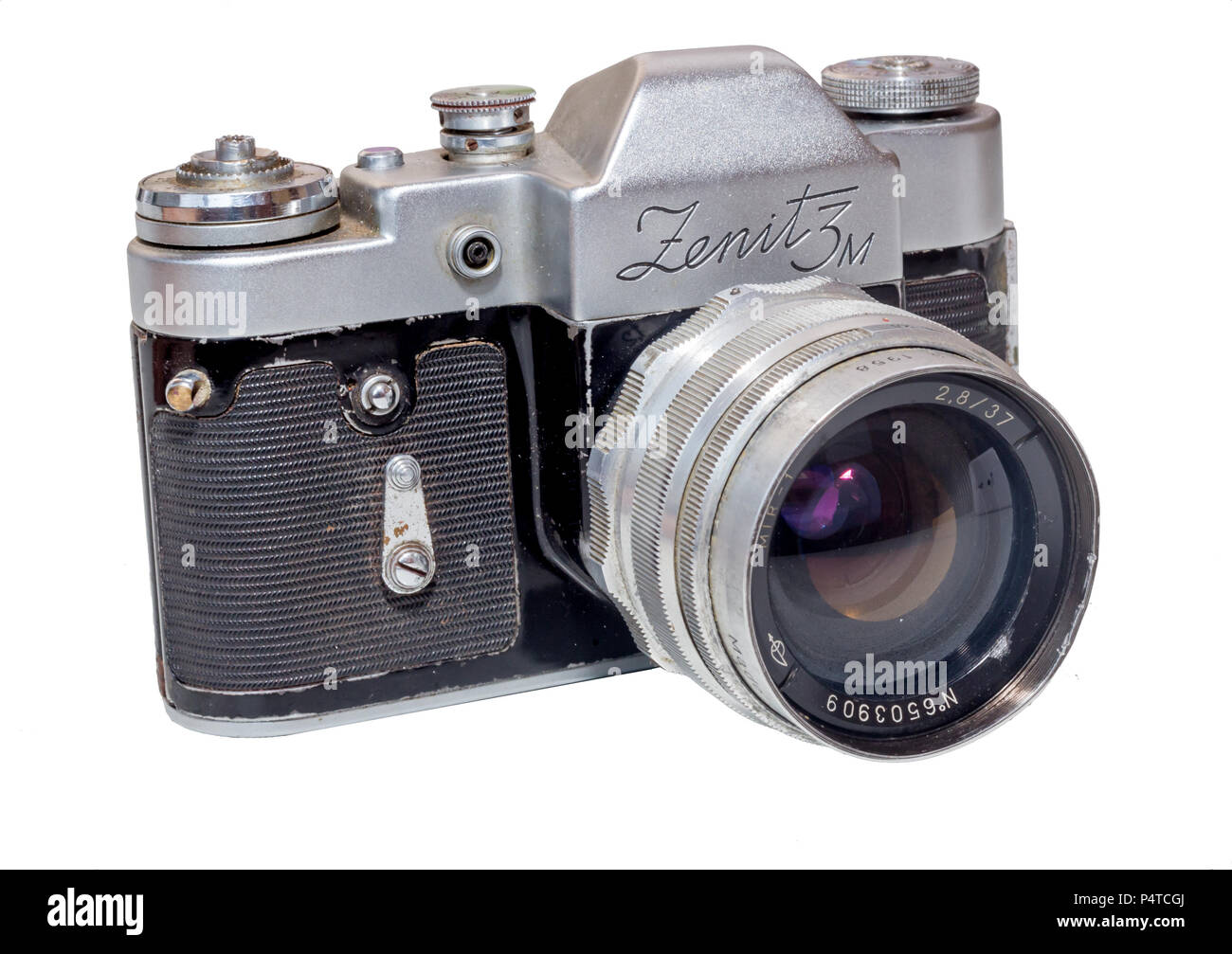 Russia, Vladivostok, 11/06/2017. Film camera Zenit-3M (M39 mount) with lens MIR-1 37mm f/2.8. Manufactured by KMZ (Krasnogorsk Mechanical Works, USSR) - Stock Image